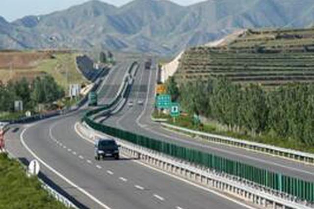 福建高速公路试点全自助收费站 最快15秒即可通过
