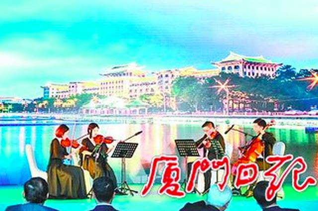 第28届中国金鸡百花电影节将于明年在厦门举办
