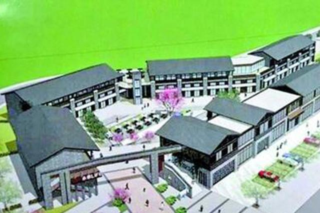 永泰下月开建夜色经济街 预计2019年农历正月开街