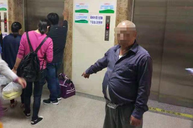"""漳州:七旬老汉看停车场,竟""""兼职""""到医院扒窃"""