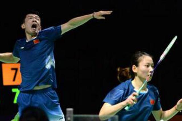 福州公开赛国羽收获两金 混双夺冠女单折桂