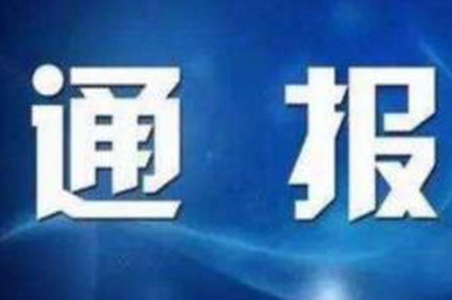 泉州关于泉港化学品泄漏事件处置进展情况续报