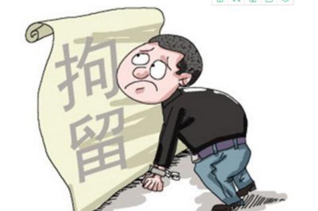 漳州:多次讨要赔偿款不成,捅掉他人监控被拘