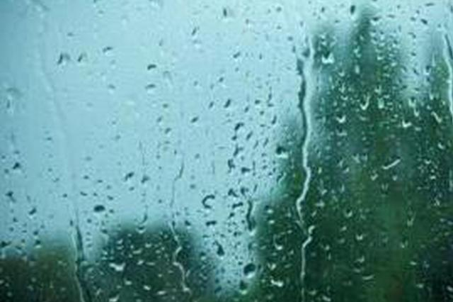 今起三天福州将持续降雨 雨雾天气出行注意安全