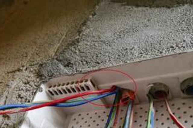 漳州一别墅装修存数十处问题 一条管塞进七八条电线