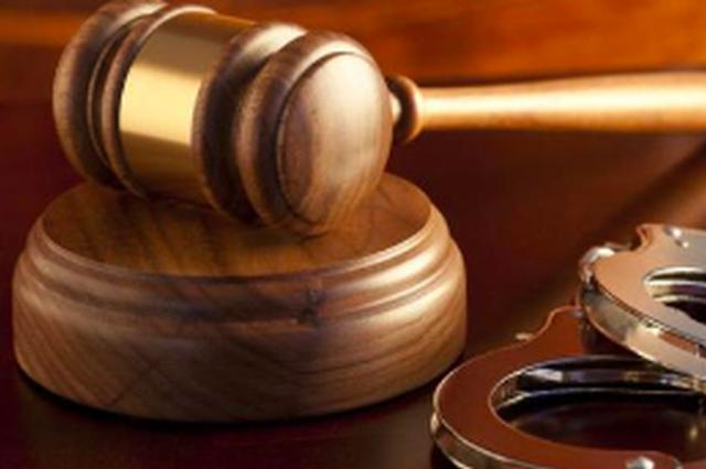 长乐区检察院对一起涉恶犯罪案件提起公诉