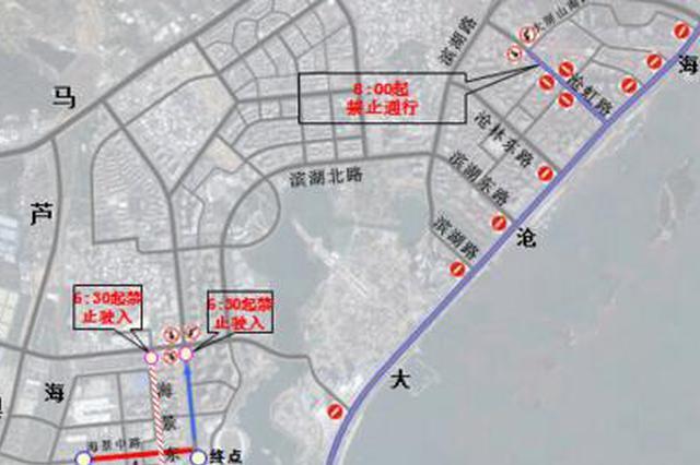 2018厦门海沧国际半程马拉松赛期间 部分道路将限行