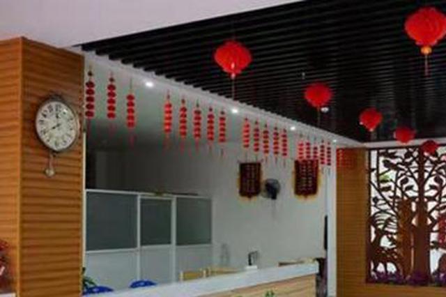 福州新增一家医养结合养老机构 设计床位400张