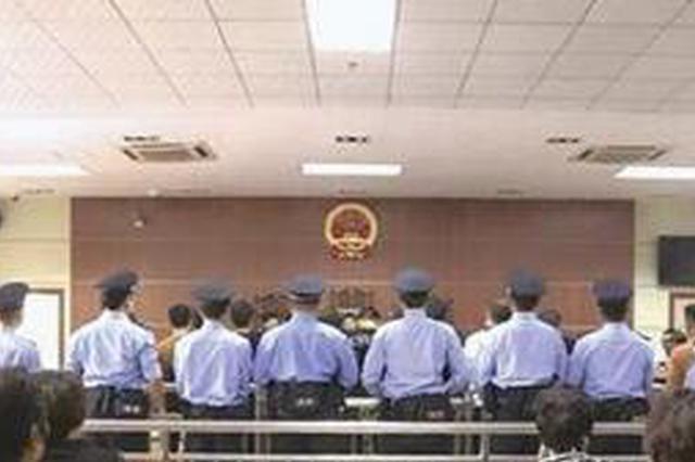 漳州宣判一起恶势力犯罪集团案件 15名成员被判刑