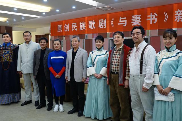 原创民族歌剧《与妻书》将于本月28日福州首演