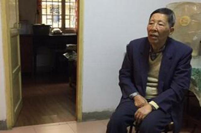 福州79岁老人捐200万房产助学 首例个人捐房助学善举