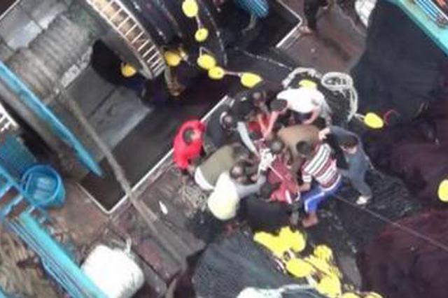 泉州:渔民海上中风昏迷 两岸携手成功救助