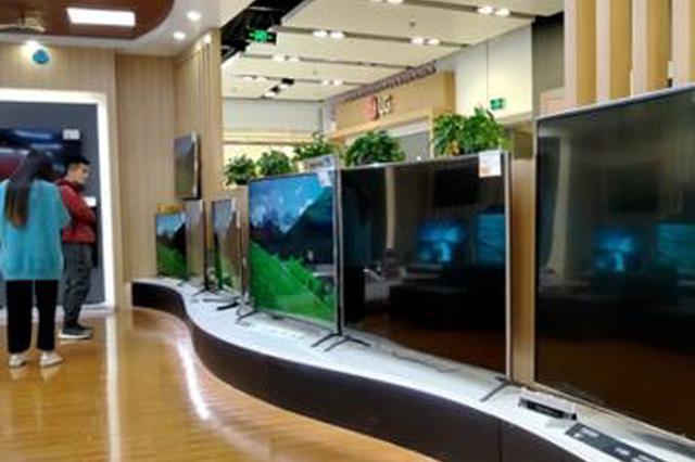 """各品牌争相推出巨屏电视 榕彩电市场迎""""80英寸时代&quot"""