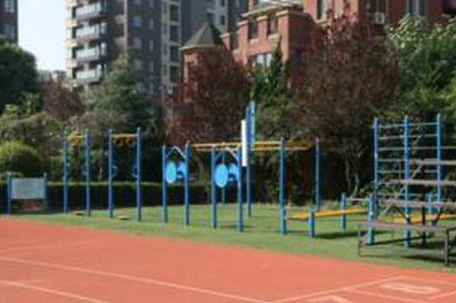 龙岩12所市属校体育场将对外开放 2018年底前实施