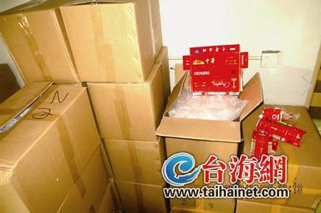 漳州一民宅竟为违法储藏窝点 200万张假烟标识被查获