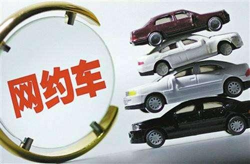 漳州开发区首批网约车上线运营,投用车型为7座