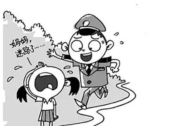 厦门:6岁女孩逛街时走失 深夜路边哭泣被发现