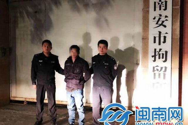 南安:小伙被绑架需5万赎金 调查发现竟是自导自演