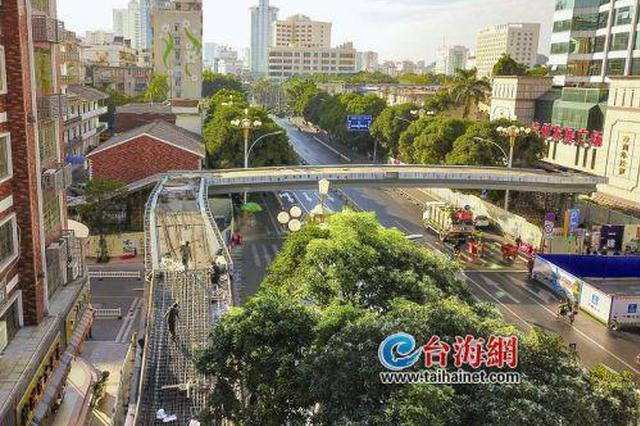 漳州市区苍园路人行天桥 有望元旦起投用