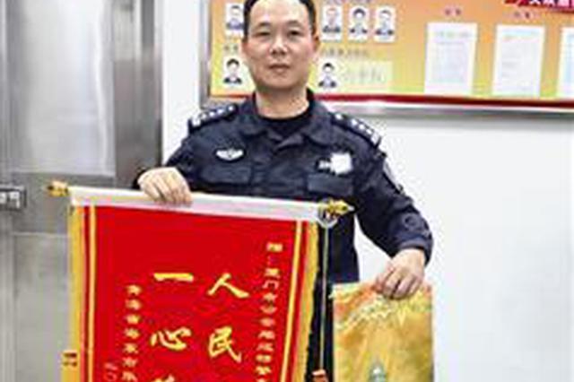 厦门民警帮藏族同胞找回手机 收到一条鲜艳的哈达