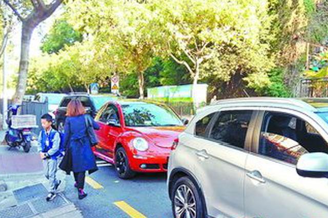 岛内20所学校周边交通调整 开车送娃上学30秒内离开
