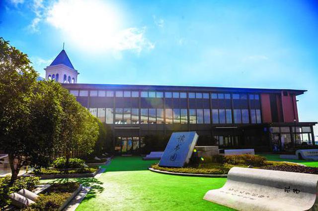 大数据商务智能福建省高校工程研究中心将落户阳光学院
