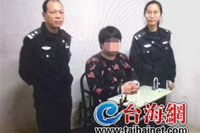 漳州:民警运用门牌二维码功能 一犯罪嫌疑人成功落网