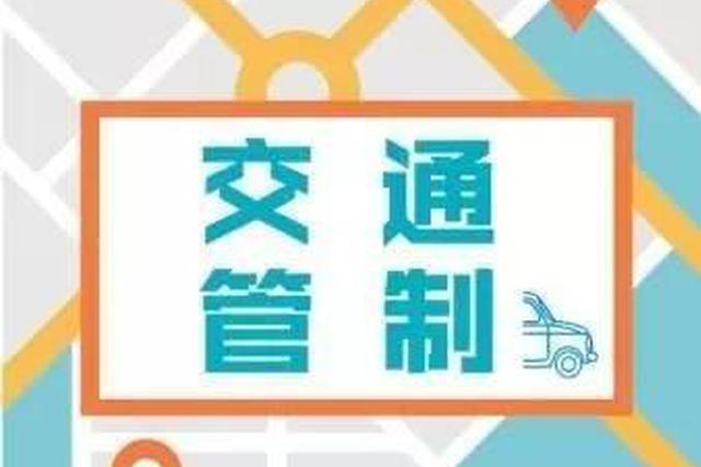 漳州龙文北路将改造实行交通管制 截至2020年2月5日