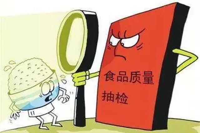 福建省食品药品监督管理局抽查 涉及漳州3个企业