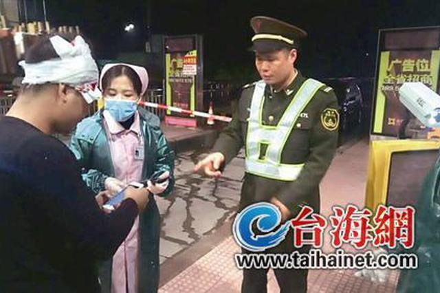 漳州一司机被砸伤竟牵出骗局 货物混载恶意逃费被查获