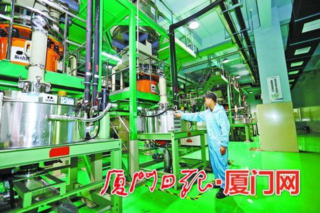 厦门积极构建数字经济为引领的现代产业体系
