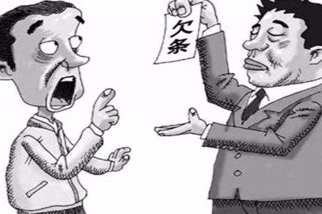 """漳州:""""讨债公司""""临阵倒戈 未讨回债务反抢走借条"""
