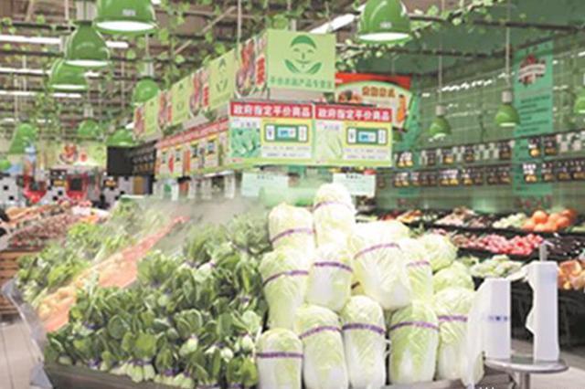 """泉州中心市区启动""""平价商店"""":商品价格低于市场均"""