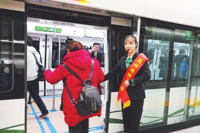 福州地铁2号线开始空载试运行