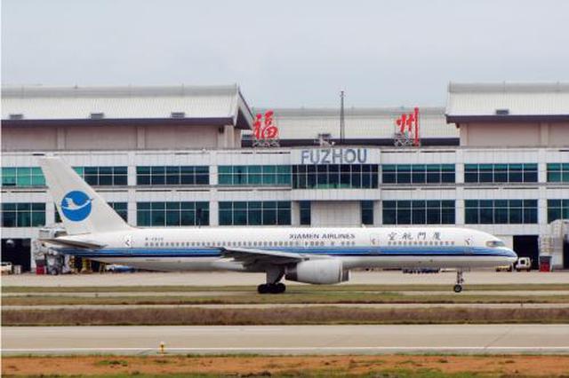 福州长乐机场海关检出4例登革热 均从东南亚入境