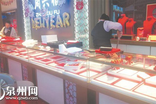 泉州市区一珠宝店百万珠宝被盗 警方17小时破案