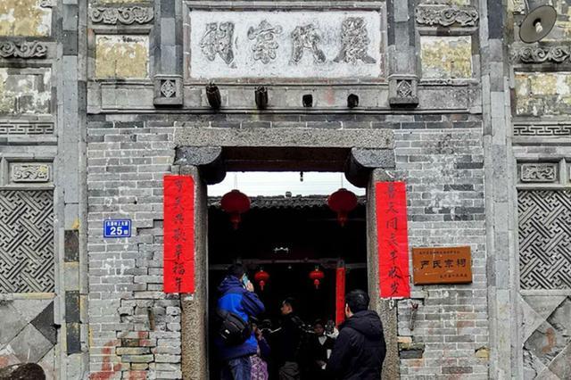 泰宁大源:千年历史文化名村的保护与重生