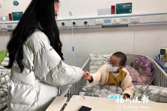 18岁女孩回榕报恩 发红包为40名白血病患儿鼓劲