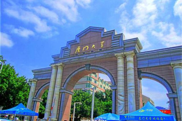 2018年送彩金网站大全高校招生门槛降低 台湾学生来大陆上大学更容易