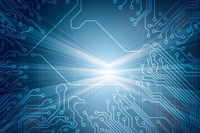 福建聚焦产业发展需求 将打造一批重大科技创新平台