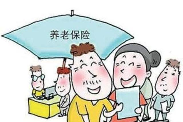 福建省去年城乡居民基本养老保险参保人数超1520万人