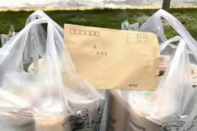 漳州:消防员收到特殊情人节礼物 12杯奶茶一封感谢信