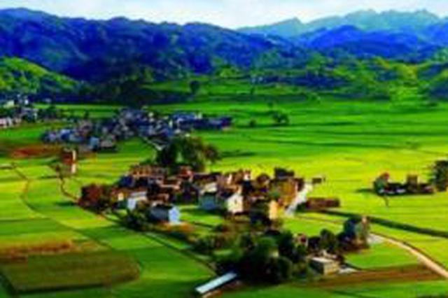 由福建省牵头制定《美丽乡村建设评价》国家标准发布