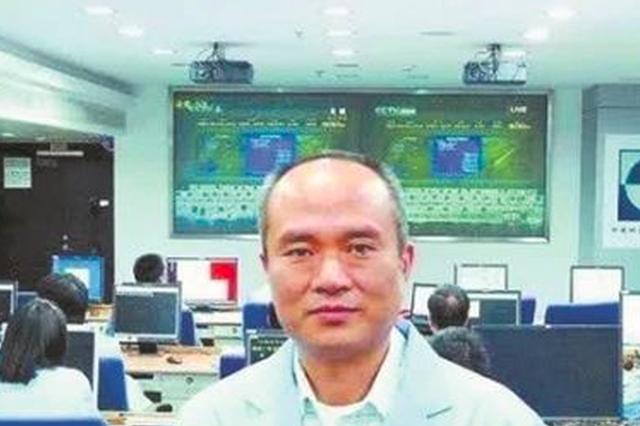 厉害了!泉州科学家洪晓瑜为嫦娥四号深空护航