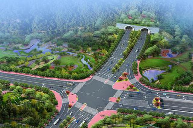 福州中心城区最宽隧道将开挖 日后可散步穿过金鸡山