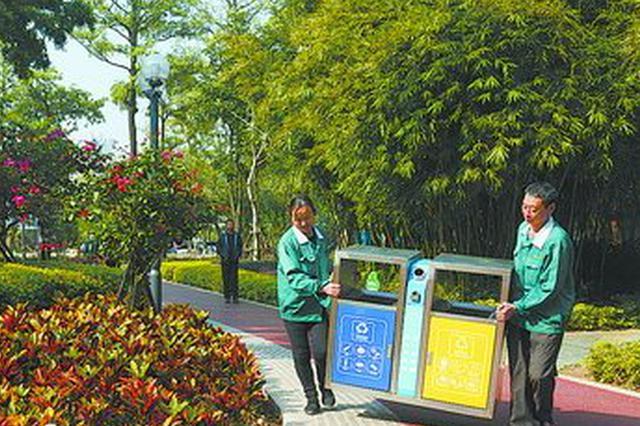 厦门三公园将撤大部分垃圾桶 培养市民垃圾不落地意识