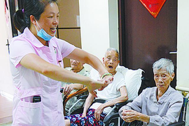 厦门实现医养结合全覆盖 今年拟增养老床位1300张