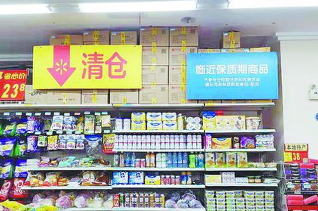 有的设专柜有的贴标签 厦门超市醒目提示临期食品