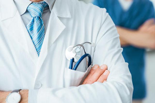 晋江可接种九价宫颈癌疫苗 首批疫苗仅300多只