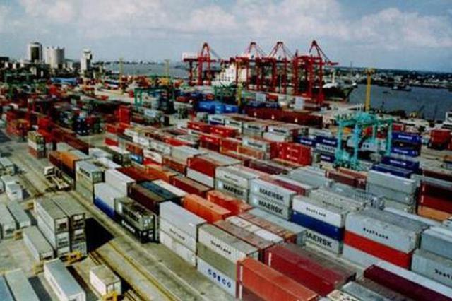 福建省国际贸易单一窗口上线五大便利化系统